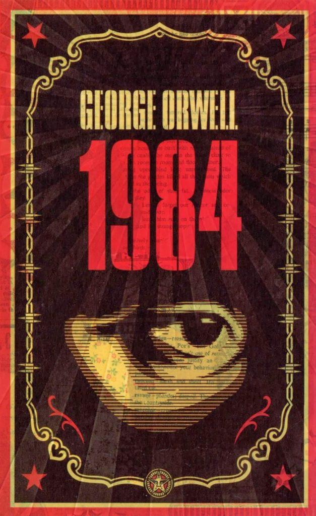 1984 The Casual Optimist